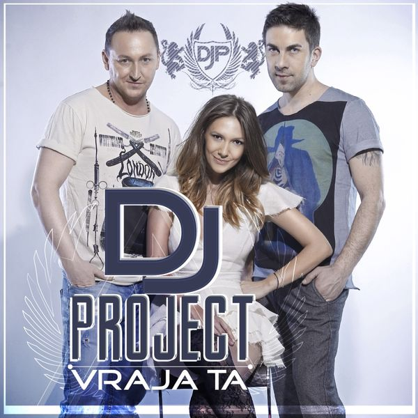 adela dj project