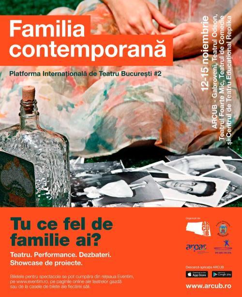 Poster PITB1