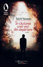 Taichi Yamada, In cautarea unei voci din departare