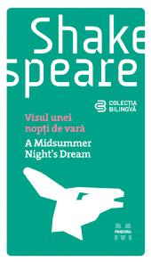 William Shakespeare, Visul unei nopti de vara